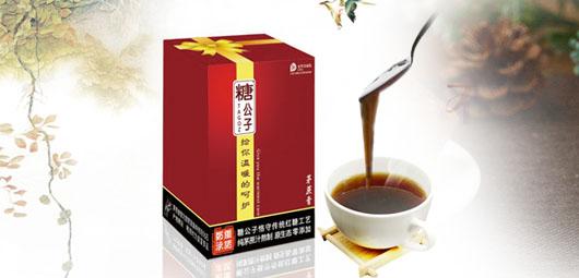 中糖官方网站正式上线
