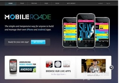 Mobile Roadie APP开发工具
