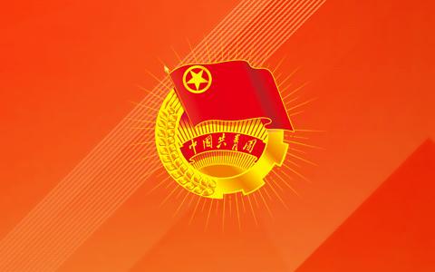 南昌共青团