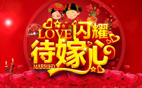 中国婚庆糖果网