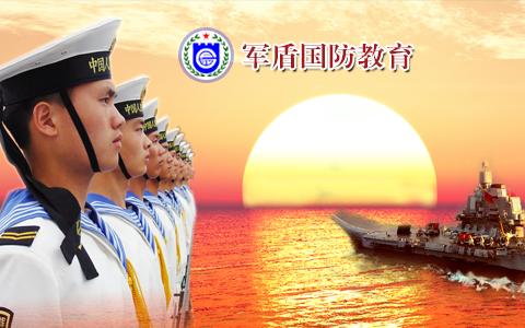 江西省军盾国防教育中心