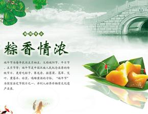 百恒网络2017年端午节放假通知