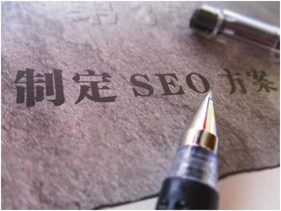 网站seo优化方案怎么写
