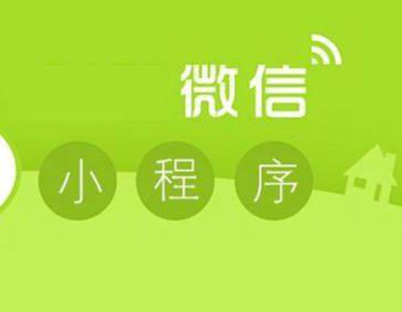 萍乡道声小程序开发上线