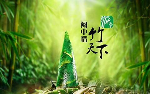 江西省竹罄竹材科技有限公司