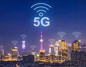 网站建设在5G时代到来后会面临的三大变革猜想